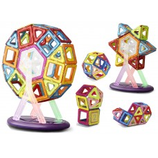 Keten Magnets Building Blocks Construction Set-Upgraded Magnetic Stacking Toys for Children over Three Years Old [52pcs]